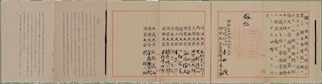 日本国憲法・原本