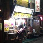 sanyo shop front